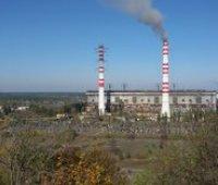 """""""Центрэнерго"""" завершило перевод энергоблока №4 Трипольской ТЭС на газовый уголь"""