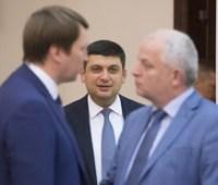Данилюк и Гройсман поспорили из-за назначения замминистра по реформе ГФС