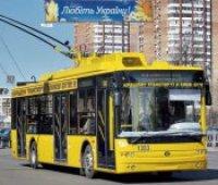 Ряд категорий льготников получат повышенные выплаты на проезд в транспорте, – Розенко