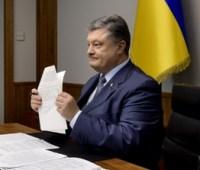 Порошенко подписал закон о выделении 1,4 миллиарда дотаций на зарплаты шахтерам