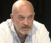 Назрел вопрос о пересмотре самых провокационных пунктов Минских соглашений, - Тука