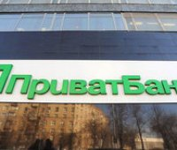 """Приватбанк"" подал иск на $3 миллиарда против PwC"