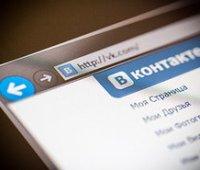 """Спустя год после запрета """"Вконтакте"""" входит в четверку самых популярных сайтов в Украине"""