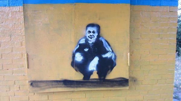 Портретом Януковича в образе гопника-титушки украсили ...
