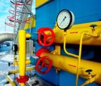 """Запасов газа достаточно для прохождения зимы, – """"Нафтогаз"""""""