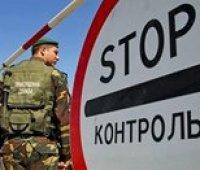 Рада ввела уголовное наказание за незаконное пересечение границы