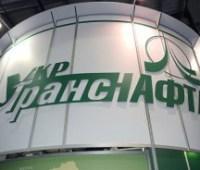"""""""Укртранснафта"""" начала вывозить выкачанную 4 года назад нефть с НПЗ Коломойского"""