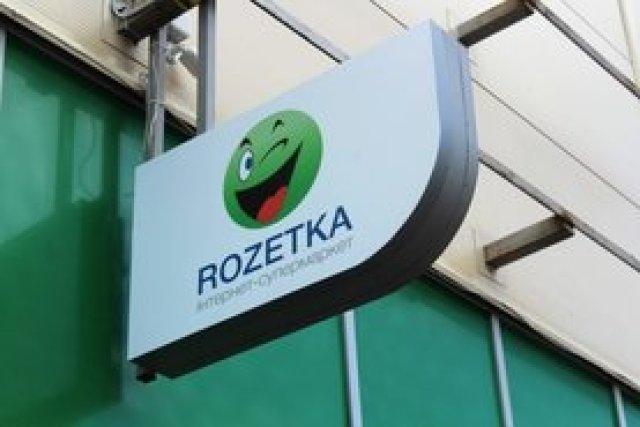Антимонопольный комитет разрешил слияние Rozetka с владельцем площадки Prom.ua (обновлено)