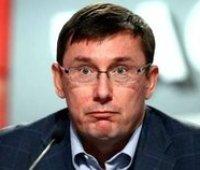Луценко призвал Гройсмана сменить руководство таможни