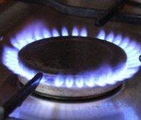 Кабмин отложил повышение тарифов на газ для населения до 18 октября (обновлено)