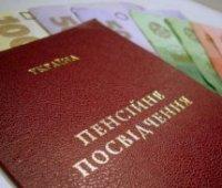 На выплату пенсий переселенцам за год направили более 11 миллиардов, – Пенсионный фонд