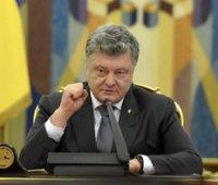 Порошенко подписал указ о новых санкциях против РФ