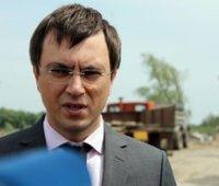 Украина может закрыть железнодорожное сообщение с РФ, – Омелян