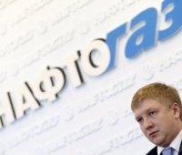 "Руководство ""Нафтогаза"" получило $21 миллион премий за победу над ""Газпромом"""