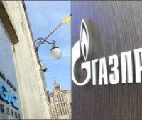 """""""Газпром"""" обжаловал победу """"Нафтогаза"""" в Стокгольмском арбитраже"""