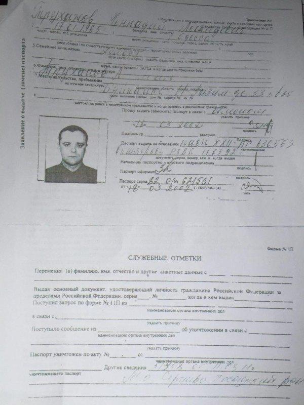 """Паспорт Труханова: """"Я знаю, что такое мэр-сепаратист ..."""