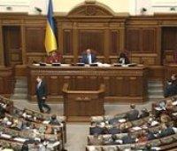 Рада одобрила ужесточение ответственности чиновников за нарушения при выдаче документов