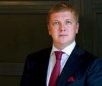 ГФС подтвердила штраф для Коболева на 8,3 миллиарда за поставки газа на Добасс (обновлено)
