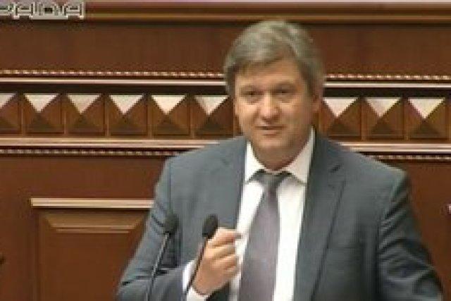 Данилюк сообщил об отставке своих заместителей в Минфине