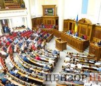 Рада приняла закон о создании Высшего антикоррупционного суда (обновлено)