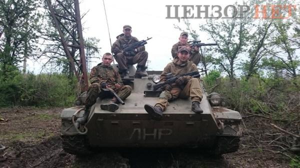 Фотографии последнего задания капитана Ерофеева и группы 3 ...