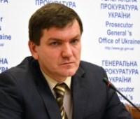 Выдворение Саакашвили из Украины вредит расследованию по делу о событиях на Майдане, - Горбатюк