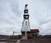 АМКУ признал сговор компаний окружения Авакова при получении спецразрешений на добычу газа