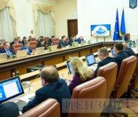 Кабмин назначил новых заместителей министра финансов