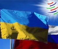 Украина проиграла России второй спор в рамках ВТО (обновлено)