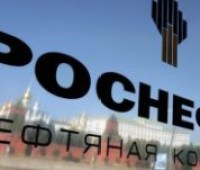 """""""Роснефть"""" и """"Лукойл"""" попали под украинские санкции"""