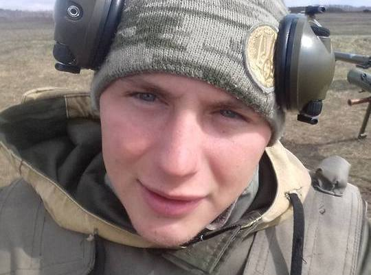 Потери ВСУ: Завтра в Павлограде простятся с погибшим ...
