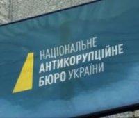 НАБУ почтой отправило письма о подозрении мэру Одессы Труханову и четырем его подчиненным