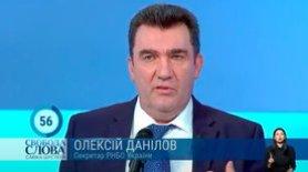"""""""Може, це Божа кара?"""" - секретар РНБО Данілов про швидке блокування нового телеканалу Медведчука"""