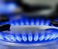 Кабмин отложил повышение тарифов на газ для населения до 27 октября (обновлено)