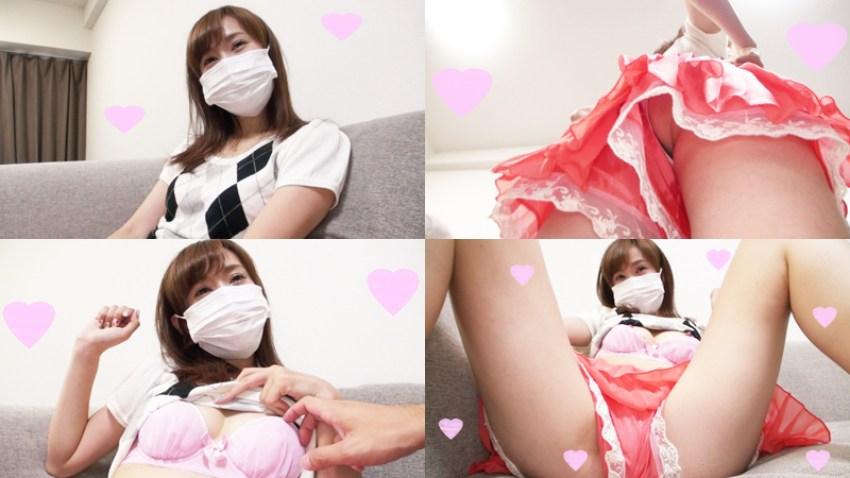 FC2-PPV-424443 【素人動画】スレンダーな大人の女性!なおみちゃん27歳をハメ撮り!