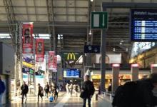 Image of Frankfurt transtation