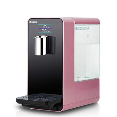 Hot Water Dispensers Household Mini hot Water Dispenser Office Desktop Mini Water Dispenser Small Heating Desktop hot Water Dispenser Family Smart Furniture (Color : Pink, Size : 15cm32cm)