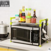 Multipurpose Shelf with double layers high quality microwave