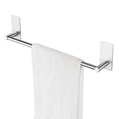 Bathroom Towel Bar Brushed Self Adhesive
