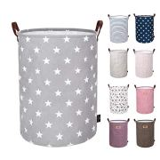 DOKEHOM 19-Inches Thickened Large Laundry Basket