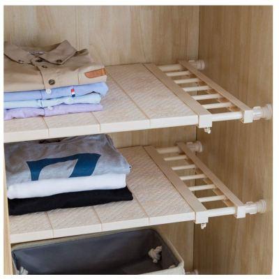 APSOONSELL Adjustable Shelf Closet Storage Rack Organizer