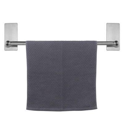 NearMoon Self Adhesive Bathroom Towel Bar- Stainless Steel