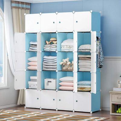 YOZO Portable Closet Wardrobe Cube Storage Organizer