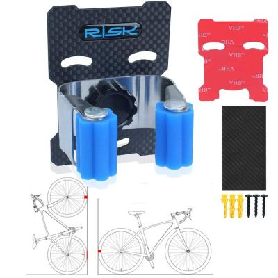 AIKESIWAY Bike Clip, Bike Storage, Bike Wall Mount