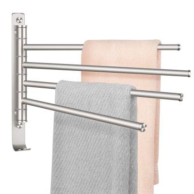 TONIAL Swivel Towel Bar 4-Arm Bathroom Towel Holder Wall-Mounted