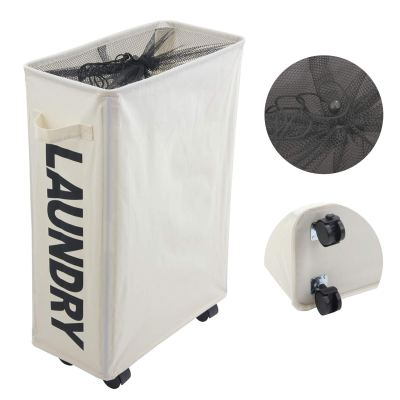 """Mziart 22"""" Rolling Slim Laundry Basket with Stand Foldable Waterproof Sorter"""