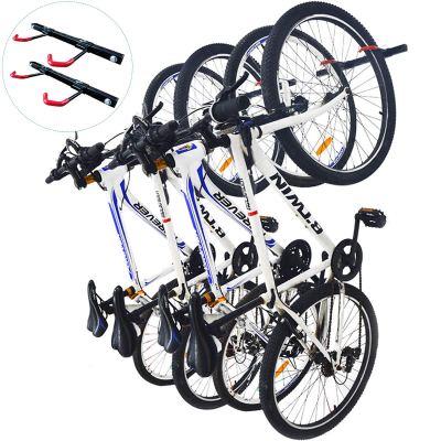 Qualward Bike Wall Mount Storage Rack for Garage