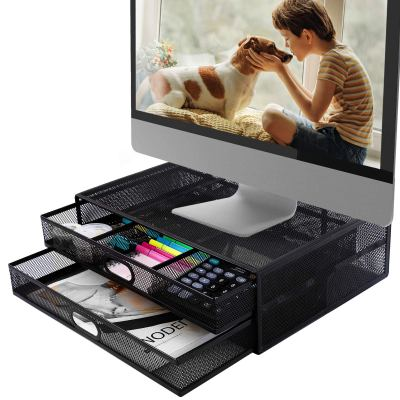 Metal Mesh Computer Desk Organizer with Dual Pull Out Storage