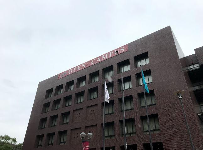 武庫女オープンキャンパス