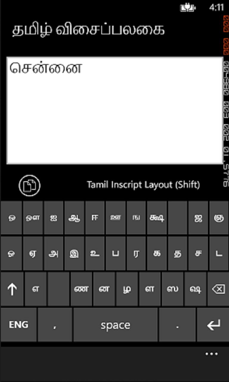 Landscape Design App Windows 8